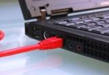Kabel DSL